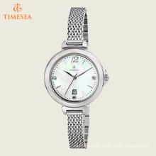 Women′s Diamond Gallery Analog Display Japanese Quartz White Watch 71222