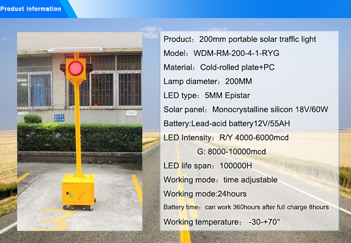 portable solar traffic light _02
