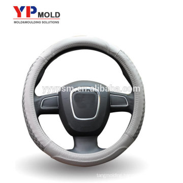 Plastic injection auto steering wheel mould professional mould maker for car auto parts