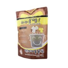 Biodegradable Food Health Product Plastic Packaging Pet Film Aluminum Foil Ziplock Plastic coffee Box Bag
