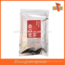 2015 poly package custom mini ziplock bag for tea packaging