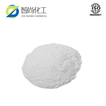 Pharmaceutical Grade Clindamycin Phosphate