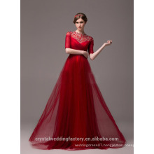 Alibaba Elegant Long New Designer Short Sleeve Red Color Tulle Beach Evening Dresses Or Bridesmaid Dress LE27