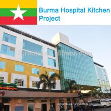 Грандиозный международный проект больницы Hantha от Shinelong