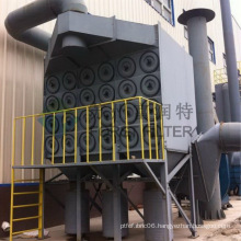 FORST Industrial Dust Removal Collector Equipment