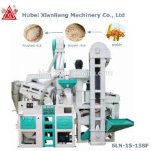nueva máquina de arroz de alto rendimiento y llegada en Pakistán