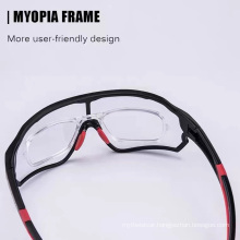Men and Women Running, Driving, Cycling, Sports Sunglasses, Polarized Light-Changing, Windproof, Myopia Cycling Glasses