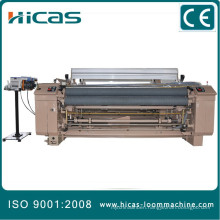 170cm plain shedding weaving loom nissan spares parts water jet loom