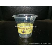 250ml Bubble Tea Cup