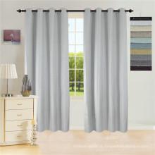 Nova moda Jacquard cortina de sombra