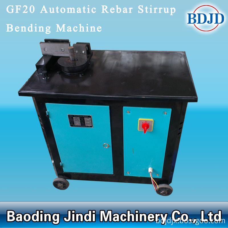 Automatic Rebar Stirrup Bending Machine002