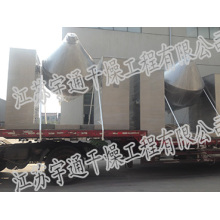 SZG Series Conical Vacuum Drying machine