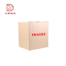 New design custom made square standard recyclable ecological box carton
