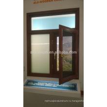 Алюминиевые и деревянные облицовочные окна
