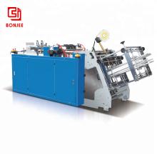 Bonjee Newest Blue / White Corrugated Cardboard Round Lunch Box Making Machine