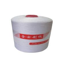 Shanghai Yarn Professional Manufacturer Cheap Spun Polyester Yarn
