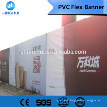 Deruge PVC flex banner with good capability used in signboard