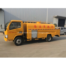 Dongfeng 4*2 Fence cleaning car