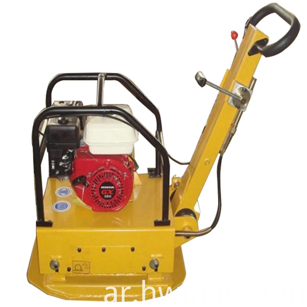Gasoline drive vibrating plate compactor