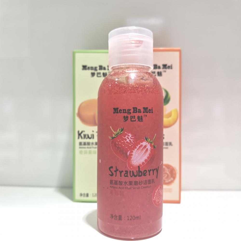 Straw Clean 5