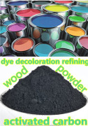 Black carbon Powder for reactive dye 1000 Iodine