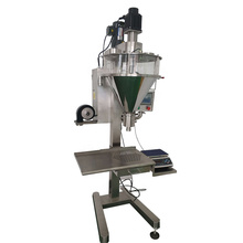 Side Open Hopper Semi Automatic 500g Spice Powder Filling Machine with Screw Feeder/Manual Small Auger Powder Filler