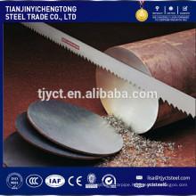 S45C / SAE1045 / EN8 / C45 / CK45 hot rolled steel shaft