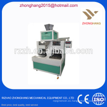 DCS-5F6S nuevo tipo de máquina de embalaje de arroz