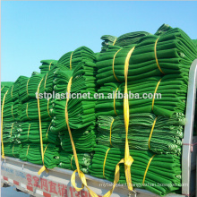 Cheap eco-friendly newly design construction safety net specifications