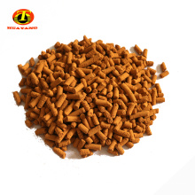 Iron oxide desulfurizer remove H2S gas purification