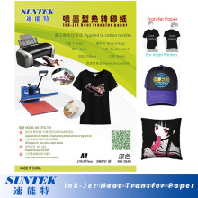 Dark Eco Solvent Heat Press Paper in Heat Transfer Paper