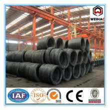 hot rolled low carbon steel wire rod price