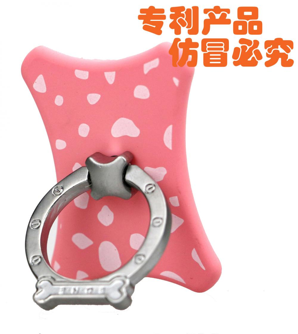 Dog Bone Customized Scaffold