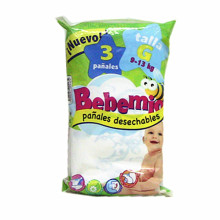 Lovely Baby Diaper in Low Price (G size) .