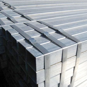 Hot Roll Square Structural Steel Tubing