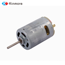 Chinese brand micro dc electric motor RS-545PH-3839V carbon brush 12v electric dc motor