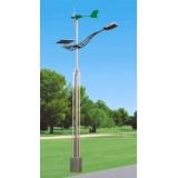 Solar Wind Street Light, Solar Road Light