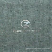 Тонкая матовая ткань для форменной и рабочей одежды