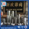 SS 316 Tea Separator Filter