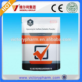 Apramycin soluble powder for poultry, poultry medicine