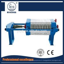 petit filtre presse à vendre fabriqué en Chine