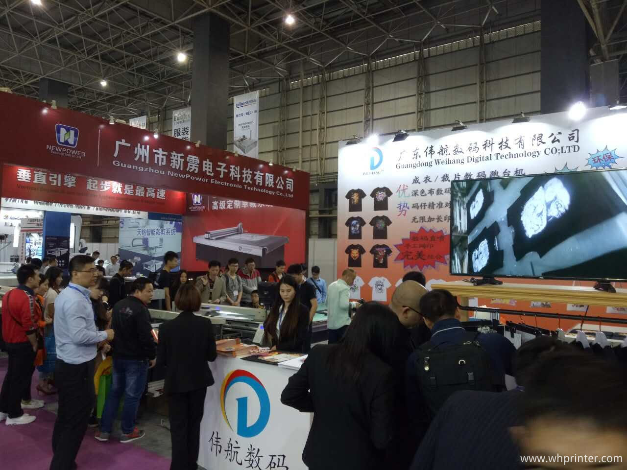 weihang direct garment printer