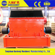 China Manufacturer Mining Crushing Hammer Crusher