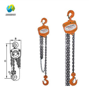 High Efficiency Chain Block Hand Chain Hoist