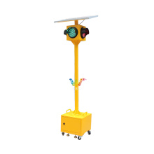 intersection temporary 200mm portable solar traffic light