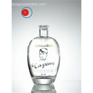 XO Armenia Cognac Glass Bottle