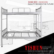 School furniture student double deck steel bed
