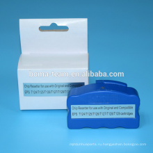T1281 чип resetter для Epson T124 T125 T126 t127, который Т128 Т-129 для Epson чернильный картридж чип укрыватель