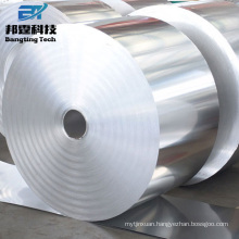 Mill finish Mirror Best price channelume aluminum coil for letter