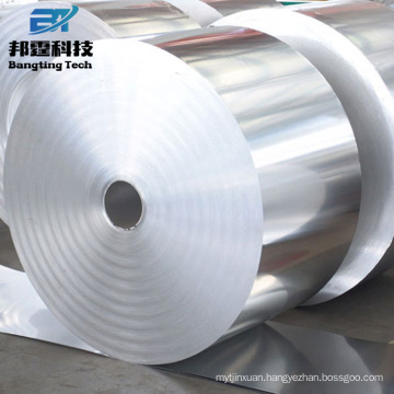 Competitive price Al temper 2A90 F O T6 T61alloy Aluminum coil/ foil/sheet /plate